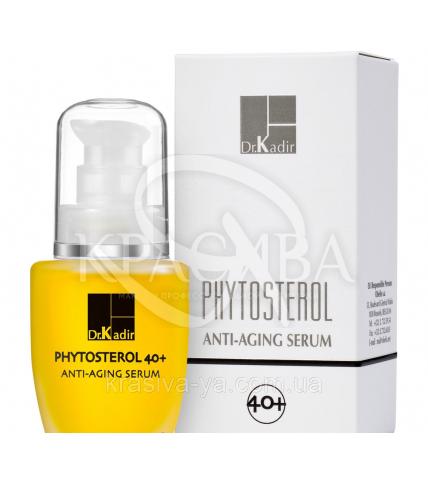 """Регенерирующая сыворотка для лица """"анти-возраст"""" Phytosterol 40+, 30 мл - 1"""