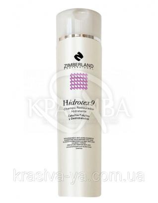 Восстанавливающий увлажняющий шампунь для волос, 250 мл : Zimberland