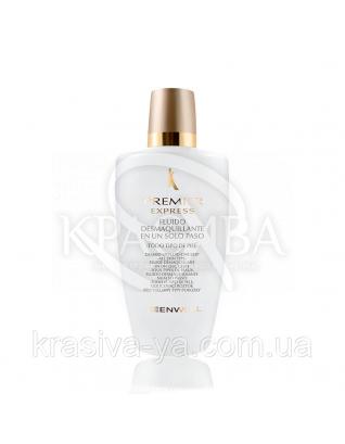 Premier Demake - Up Fluid One Step - Флюїд – демакіяж для всіх типів шкіри, 200мл :