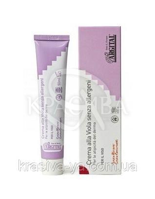 AR Крем для обличчя на основі фіалки без алергену Allergen-Free Violet Cream, 50 мл : Argital