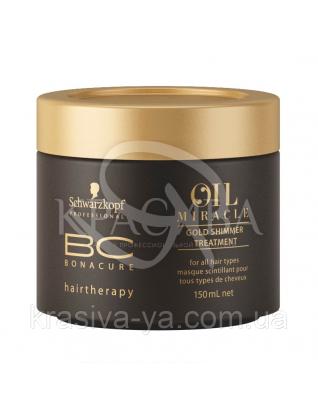 "BC OM Gold Shimmer Treatment - Маска "" Золоте сяйво "", 150 мл"