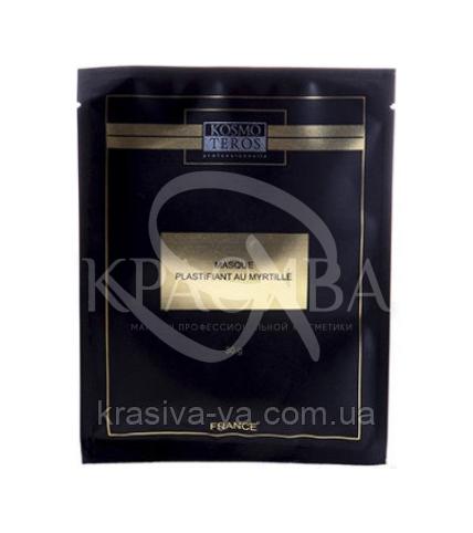 Kosmoteros Пластифицирующая маска с черникой, миртом, витамином C, 3 * 30 г - 1