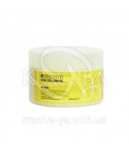 Super Shine Mask - Питательная, придающая блеск маска, 250 мл - 1