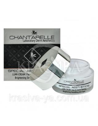 Крем-пілінг для шкіри обличчя і периорбитальной зони,150мл :