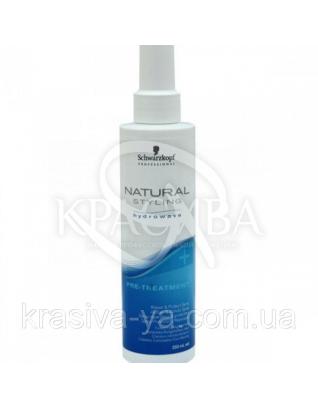 Pre Treatment Protect & Repair - Уход за волосами перед химической завивки, 200 мл : Бритвы