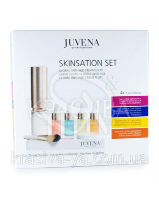 "Skinsation Skin Care Kit - Набор для экслюзивного ухода за кожей ""Skinsation"", 50 мл + 4*10 мл"