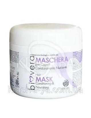 Поживна маска для волосся (BIO VERA Hair Mask MASCHERA CAPELLI), 250мл : Cosmofarma