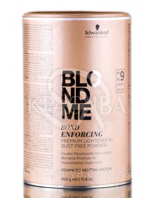 Bond Enforcing Premium Lightener 9+Dust Free Powder - Осветляющая пудра, 450 г : Порошок для волос