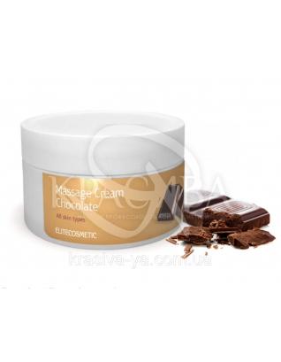 """Массажный крем с Шоколадом (текстура меда) - """"Massage Cream Chocolate"""", 250 мл"""