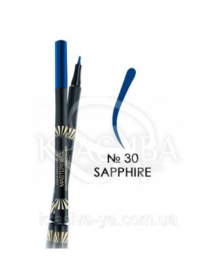 MF Masterpiece N30 Sapphire - Підводка для очей, 1.7 мл : Max Factor