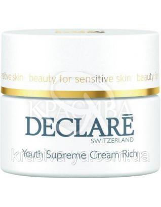 Питательный крем от первых признаков старения - Youth Supreme Cream Rich, 50 мл