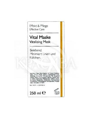 Витализирующая маска,250 мл