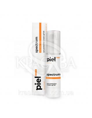 Spectum SPF50 - Солнцезащитный крем для лица SPF50, 50 мл