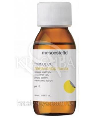 Комбінований пілінг Меланостоп Tran3x Mesopeel Melanostop Tran3x, 50 мл :