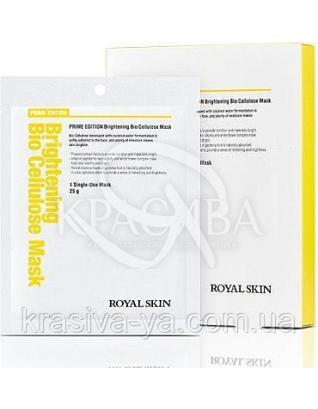 Біо-целюлозна очищаюча маска для обличчя Royal Skin Prime Edition Brightening Bio Cellulose Mask, 5 шт
