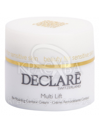 """Комплексный крем для лица """"Мульти Лифт"""" - Multi Lift Re-Modeling Contour Cream, 50 мл"""