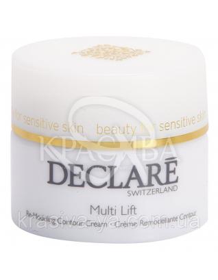 "Комплексний крем для обличчя ""Мульти Ліфт"" - Multi Lift Re-Modeling Contour Cream, 50 мл"