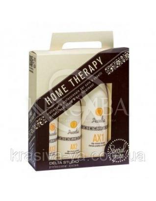 Лечебный комплекс для окрашенных волос (системная терапия) AX1 - AX2 - AX3 : Delta BKB