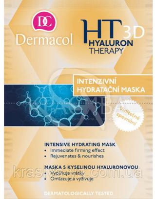 DC Hyaluron 3D Intensive Mask Маска для лица заполняющая морщины, 2*8 г
