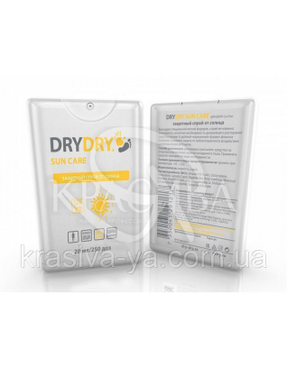 "Защитный спрей от солнца ""Драй Драй Сан Кеа"" - ""DryDry Sun Care"", 20 мл : Средства до загара"