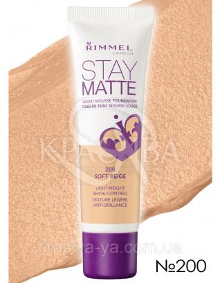 RM Stay Matte - Тональная основа (200-светло бежевый), 30 мл : Макияж для лица