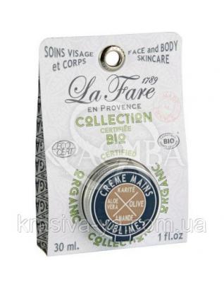 LF Крем для рук Sublimes / Sublimes Hand Cream, 30 мл : La Fare 1789