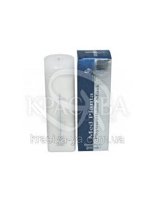 Фитоклеточная маска для волос MedPlanta, 200 мл