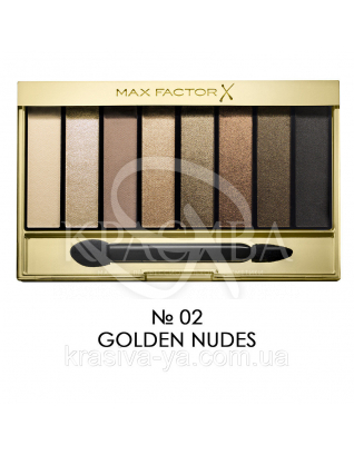 MF Masterpiece Nude Palette N02 Golden Nudes - Палетка теней для глаз, 6.5 г : Палетки