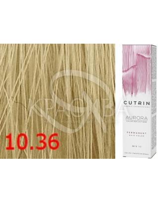 Cutrin Aurora Permanent Color - Аммиачная краска для волос 10.36 Постельный золотой песок, 60 мл
