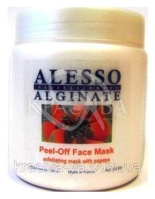 Альгинатная маска отшелушивающая и очищающая с Папайей :