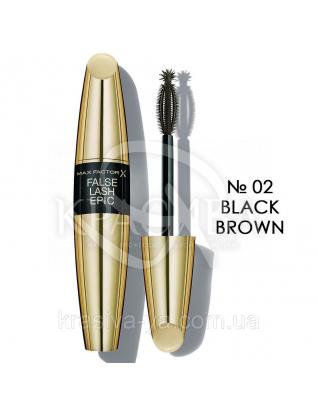 """MF False Effect Epic N02 Black-Brown - Туш для вій """" супер-обсяг, чорна, 13.1 мл : Туш для вій"""
