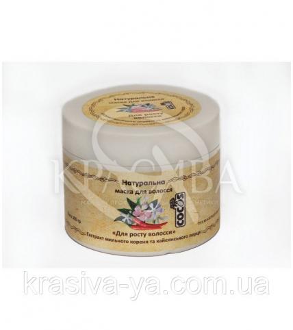 """Натуральная маска для волос """"Для роста волос"""" (экстракт мыльного корня и кайенского перца), 300 мл - 1"""