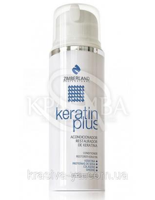 Кондиционер-восстановитель кератина для сильно поврежденных волос, 150 мл