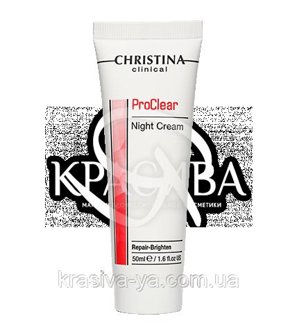 ProClear Night Cream Repair Brighten Восстанавливающий ночной крем, 50 мл - 1