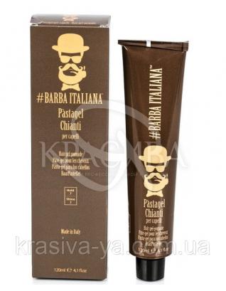 Гель-помадка для волос : Barba Italiana