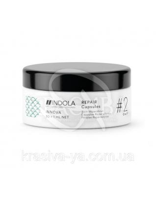Капсулы восстанавливающие для поврежденных волос Innova Repair Capsules, 30*1 мл : Средства для восставновления волос