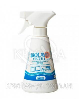 AR Средство для мытья окон Biolavo / Biolavo Vetri, 300 мл : Средства для мытья окон