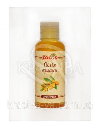 """Натуральное масло для ухода за волосами и телом """"Масло Арганы органическое"""", 30 мл"""