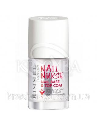 RM Nail Care 5 in 1 - Средство для ногтей, 12 мл : Лечение для ногтей