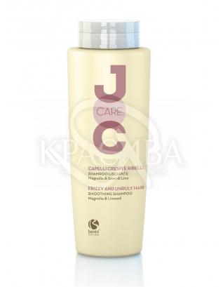 Barex Joc Care розгладжуючий Шампунь для неслухняного волосся, 250 мл : Barex Italiana