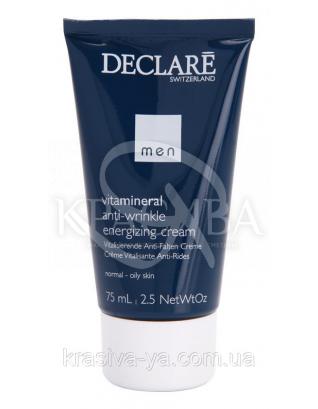 Енергетичний крем проти появи зморшок - Anti-Wrinkle Energizing Cream, 75 мл : Крем і гель для чоловіків