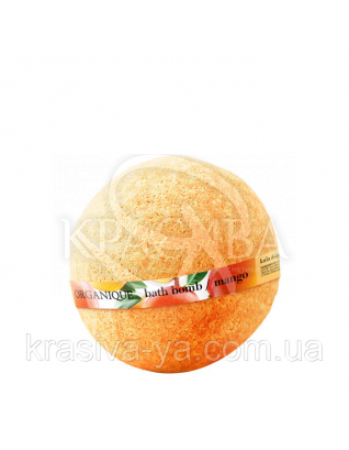 Шипучий шарик для ванны - Манго, 170 г : Organique