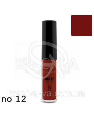 Matte Liquid Lipcolor - Xtra Long Lasting Матова рідка помада 12, 6 мл : Lavish Care