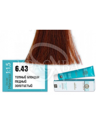 Barex Olioseta ODM - Крем-краска безаммиачная с маслом арганы 6.43 Темный блондин медный золотистый, 100 мл :