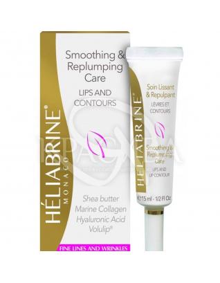 Бальзам для ухода за нежной кожей губ : Heliabrine