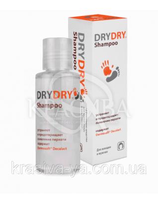 "Средство от перхоти ""Драй Драй Шампунь"" - ""DryDry Shampoo"" флакон, 100 мл : DryDry"