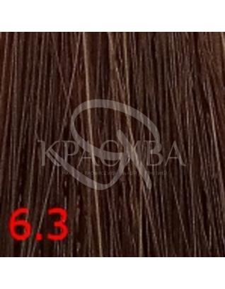 Cutrin Aurora Demi Color - Безаммиачная краска для волос 6.3 Темный золотисто-коричневый, 60 мл : Безаммиачная краска