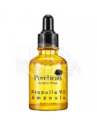 Сироватка поживна з екстрактом прополісу для чутливої шкіри : PureHeal's