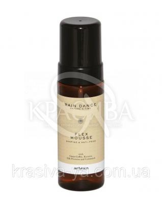 Мусс для укладки волос Rain Dance Rich Flex Mousse, 150 мл : Мусс для волос