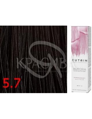 Cutrin Aurora Permanent Color - Аммиачная краска для волос 5.7 Светлый кофейно-коричневый, 60 мл